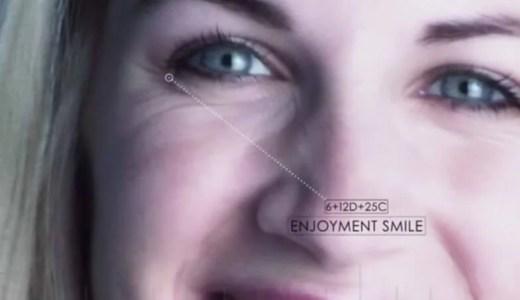 表情分析入門 レビュー