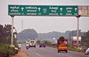 Highway to India