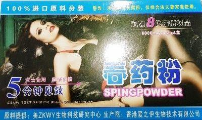 Aphro Female Sex Desire Enhancement Powder