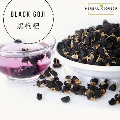 Black Goji Berry Sulfur Free 黑枸杞 无硫磺
