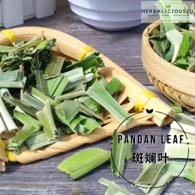 斑斓叶 pandan leaf
