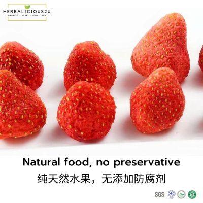 freeze dried strawberry_herbalicious2u_冻干草莓 天然健康零食 Natural healthy snacks
