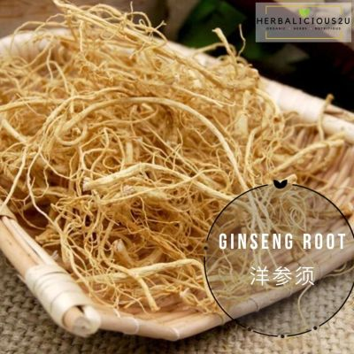 洋参须 Ginseng Root 下火 解暑