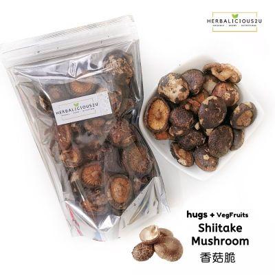 shitake_mushroom_chips_herbalicious2u 香菇零食 香菇脆口 健康零食