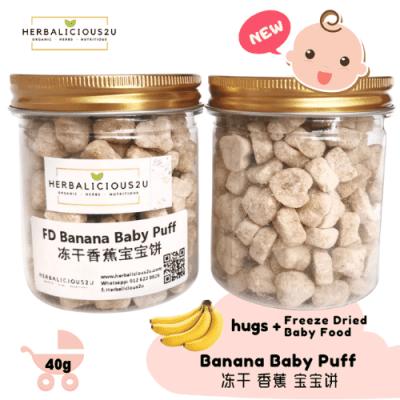 Banana Baby Puff 冻干 香蕉 宝宝饼 biskuit bayi baby food 6 months 宝宝 辅食品 入口即溶 无蛋宝宝饼 溶豆