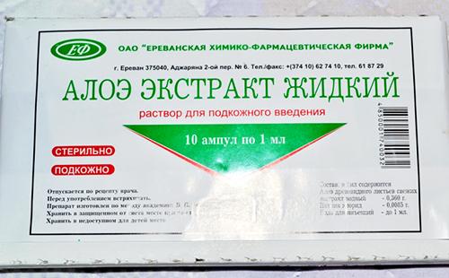 Instrucțiuni pentru utilizarea aloe în fiole. Aloe injecții
