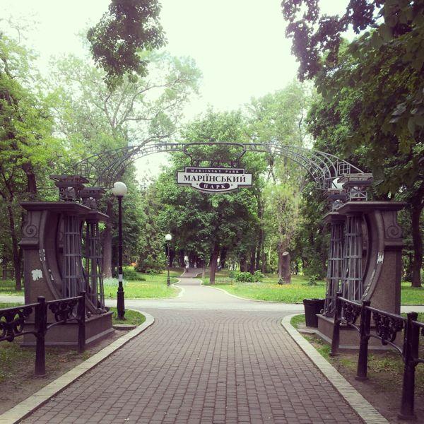 Mariyinsky Park