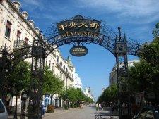 Zhongyang Street, Harbin, China.