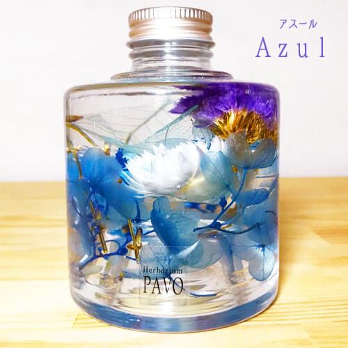 ハーバリウムランプ AZUL LEDライトハーバリウム 完成品