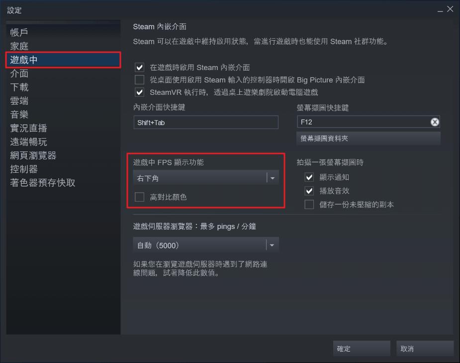 幾個在電腦遊戲中顯示 FPS 與監測系統資源的方法 | Vixual