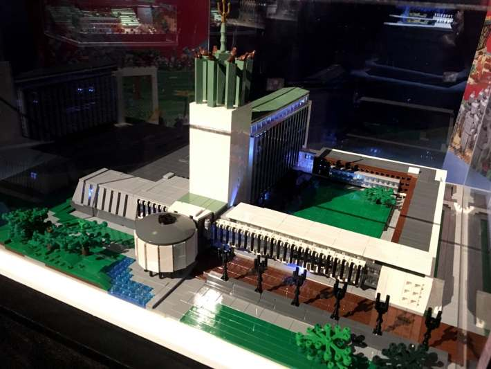 Lego Civic Centre