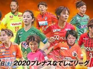 Nadeshiko League opening weekend graphic featuring players from each team.