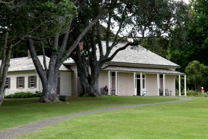treaty house now