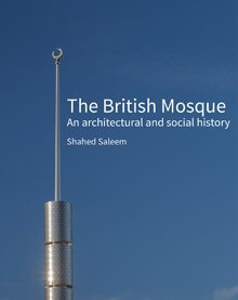 the-british-mosque