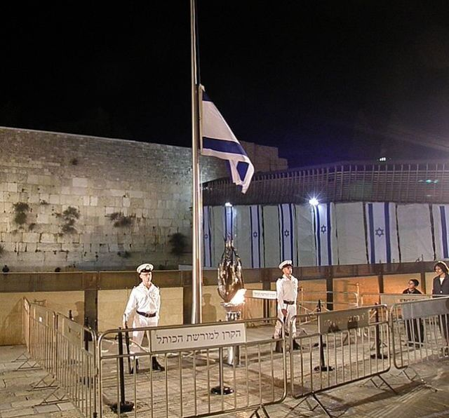 Israeli flag lowered to half mast -® RonAlmong via Wikimedia Commons