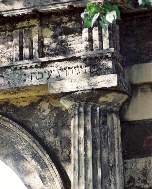Close up of Hebrew lettering at Deane Road Cemetery