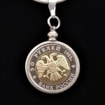 Russia Animal Commemorative Egret 1993 Silver Clad Coin Edge Bezel 25.002.20mm One In. $35 REV
