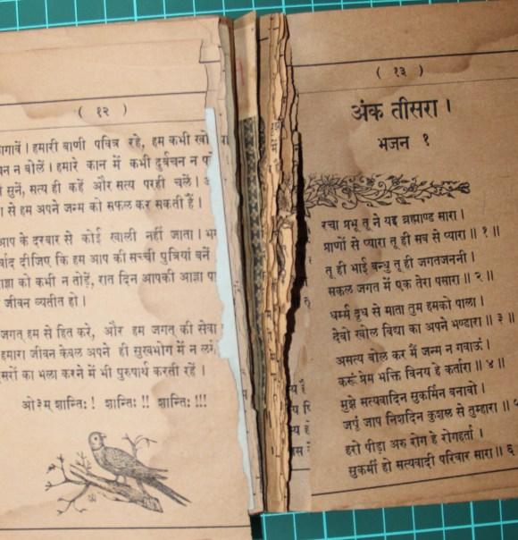 kmv34 torn pages near base