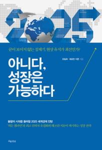 Pricemanagement Korean