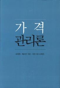Economical Trends Korean