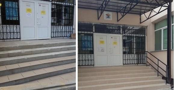 Проект 2016 | Реконструкция на входа на училището