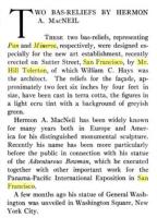 1916-PanMinerv-story