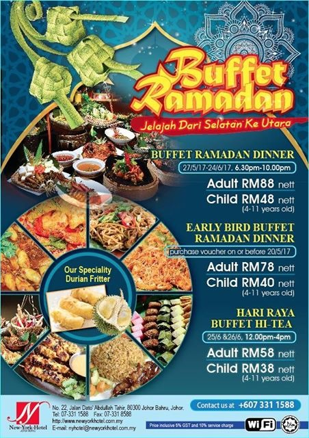 New York Hotel Ramadhan Buffet 2017