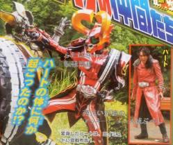 Kamen Rider Drive Saga 2 Kamen Rider Heart Full
