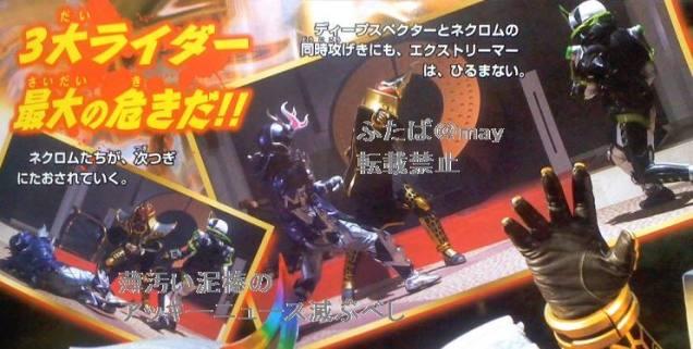 Kamen Rider Ghost Kamen Rider Extremer Fight
