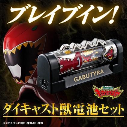 Premium Bandai Die-Cast Zyudenchi 01