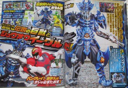 Doubutsu Sentai Zyouhger Bangley 2