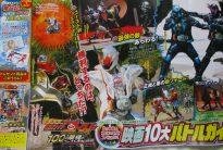 Kamen Rider Ghost August Scans Kamen Rider EX-Aid Cameo 2
