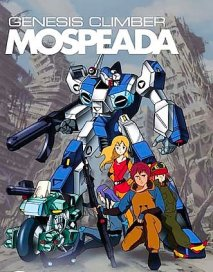 Mospeada_Cover