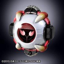 Premium Bandai Kamen Rider Ghost Ganma Eyecon Final 2
