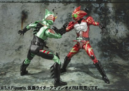 S.H.Figuarts Kamen Rider Amazon Alpha Amazon Exclusive Omega
