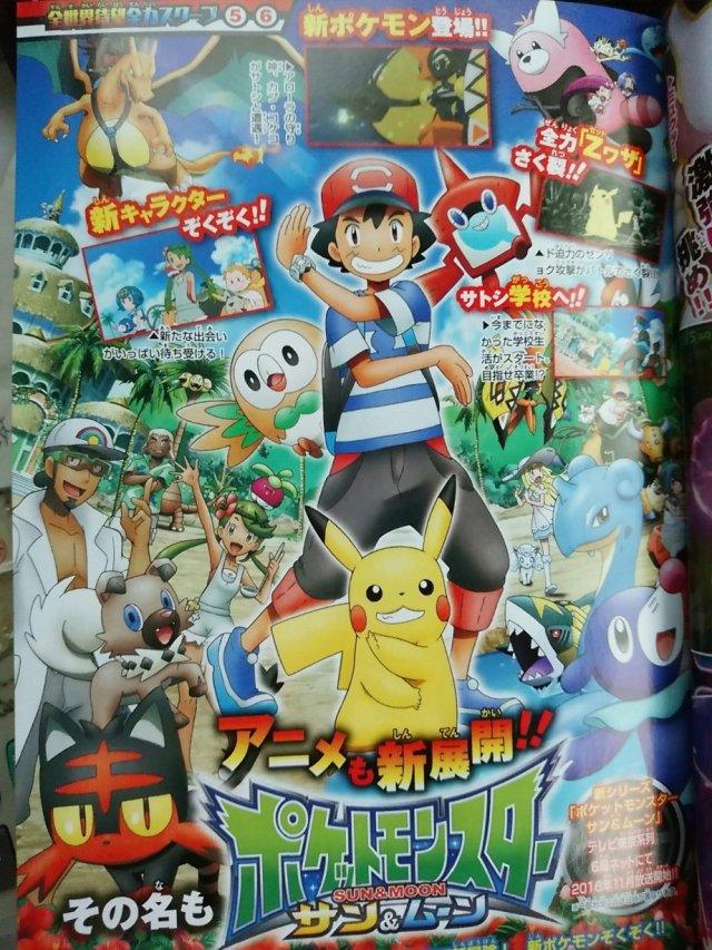 pokemon-sun-and-moon-corocoro-anime