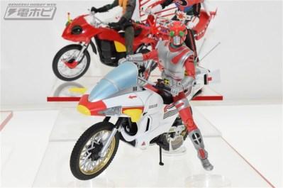 SHF ZX & Bike