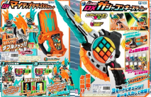 kamen-rider-ex-aid-second-quarter-toy-catalog-gashacon-key-slasher