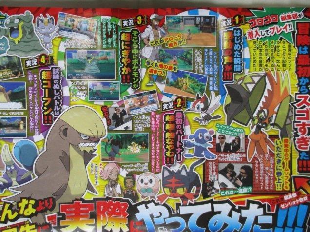 pokemon-sun-and-moon-corocoro-october-13-2016-3