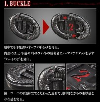 Undead Buckle 2