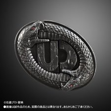 Undead Buckle 5
