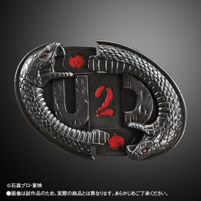 Undead Buckle 6