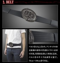 Undead Buckle 3