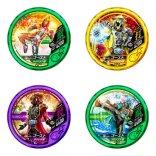 kamen-rider-buttobasouru-world-greatest-book-ver-medals-5