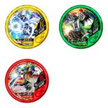kamen-rider-buttobasouru-world-greatest-book-ver-medals-6