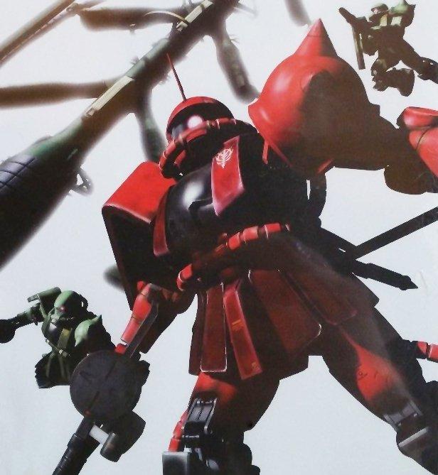 Nozomi Entertainment Clarifies Mobile Suit Gundam MS Igloo