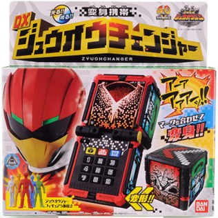 zyuoh-cube-changer