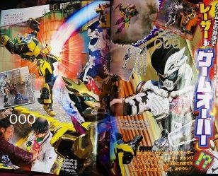 january-kamen-rider-ex-aid-scans-5