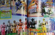 january-uchuu-sentai-kyuranger-scans-2