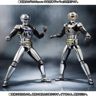 premium-bandai-s-h-figuarts-space-sheriff-gavan-type-g-space-squad-8